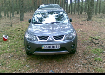 Mitsubishi Outlander XL 2.4 CVT Ultimate
