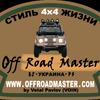 Offroadmaster.com